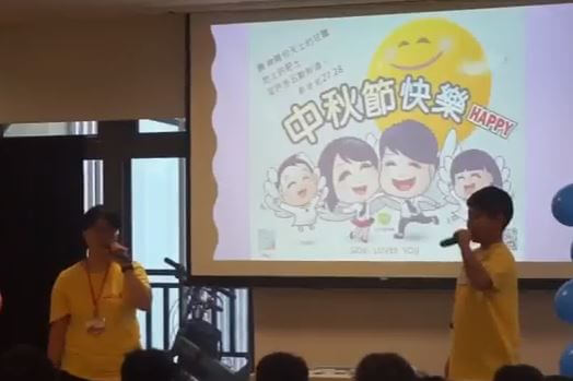 2018-09-23  Summit Kidz 品格樂園–中秋節快樂