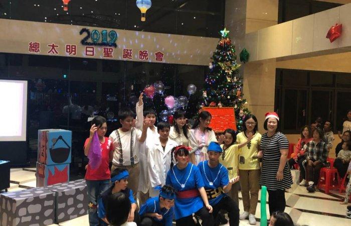 2018-12-15 Dr.萊爾的神奇百科-總太明日社區第一次公演花絮
