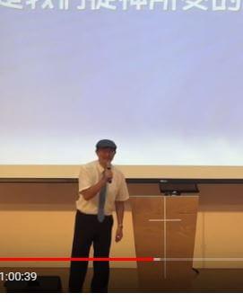 2019-07-21 主日信息-與上帝更親近 -劉錦旗 牧師